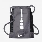 Nike Hoops Elite Basketball