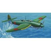 1/72 C Series No.34 Meteor Breaks (B7 A2) No. 72 Air Force Unit 3