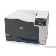 Printer, HP Color LaserJet CP5225dn, Laser, Duplex, Lan (CE712A)