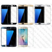 Заоблен стъклен протектор за Samsung Galaxy S7 Edge (Темперирано закалено стъкло) 'Full Screen'