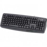 GENIUS tastatura KB-110X USB YU