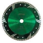 Disc diamantat pentru piatra naturala sau produse din piatra fina - Ø 125 - NTT - RH -