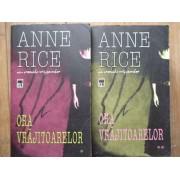 Ora Vrajitoarelor Vol.1-2 - Anne Rice