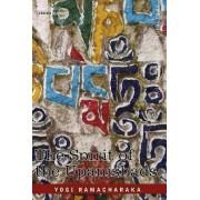 The Spirit of the Upanishads by Yogi Ramacharaka