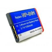 Batteri till NP-BG1 / NP-FG1
