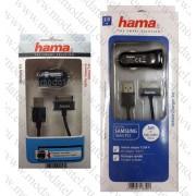 Samsunug Galaxy Tab зарядно за автомобил 12V/ 2100mA HAMA