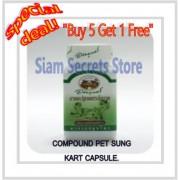Compound Pet Sung Kart Herbal Hemorrhoid Relief Cissus Quadrangularis