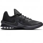 Nike Мъжки Маратонки Air Max Infuriate Low 852457 001