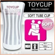 SOFT TUBE MASTURBATION CUP