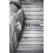 Fara rusine - Cristian Robu-Corcan