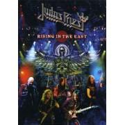 Judas Priest - Rising in the East (0603497050420) (1 DVD)