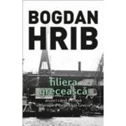 Filiera greceasca. Ed. a IV-a - Bogdan Hrib