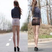 Erotická sexy průhledná mini sukně