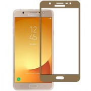 Stuffcool Mighty 2.5D Full Screen Tempered Glass Screen Protector for Samsung Galaxy J7 Max - Gold (Case Friendly)