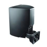 Boxe - Magnat - Symbol Pro 110 Black