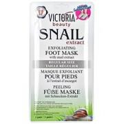 Mască exfoliantă pentru picioare cu extract de MELC - vic0770134