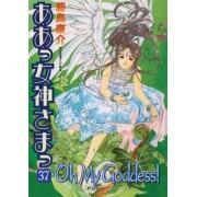 Oh My Goddess!: v. 37 by Kosuke Fujishima