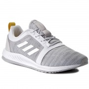 Обувки adidas - Cool Tr BA7989 Silvmt/Ftwwht