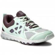 Обувки Reebok - Sublite Train 4.0 BD5922 Mist/Meteorite/White