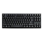 CoolerMaster Novatouch TKL Keyboard