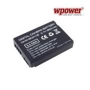 Panasonic DMW-BCG10 akkumulátor 850mAh, utángyártott
