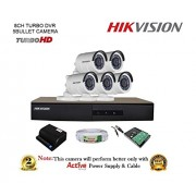 Hikvision DS-7208HGHI-F1 720P (1MP) 8CH Turbo HD DVR 1Pcs + Hikvision DS-2CE16COT-IR Bullet Camera 5Pcs + 1TB HDD + Active Copper Cable + Active Power Supply Full Combo Kit.