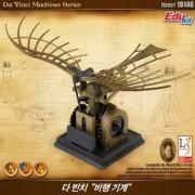 Academy Plastic Model Kit - Da Vinci Machines Flying Machine (#18146) by Academy