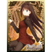 Blue Saki blue child night of Chara Sleeve Collection mat series witch (No.MT002) (japan import)