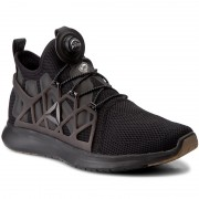 Обувки Reebok - Pump Plus Cage BS8598 Coal/Black/Pewter/White