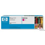 HP Color LaserJet 9500 Smart Print Cartridge, magenta (up to 25,000 pages) (C8553A)
