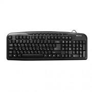 Tastatura CNE-CKEY2-AD Canyon