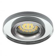 Szklana oprawa MORTA CT-DSO50 srebrny