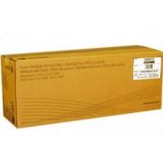 Xerox WC5865,5875,5890 fuser (Eredeti) 109R00772