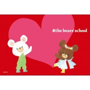 School 150 piece First Love 150-212 of mini puzzle bear (japan import)