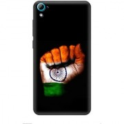 Guru Designer back cover for HTC Desire 826