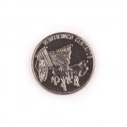 Bani de pe mapamond nr.53 - 5 FORINTI UNGARIA - 25 DE CENTAVOS REPUBLICA DOMINICANA