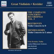 L Van Beethoven - Violin Concertos (0636943195925) (1 CD)