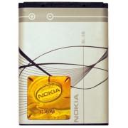 Батерия за Nokia - BL-5B