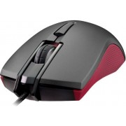Mouse Gaming Cougar 230M (Rosu)