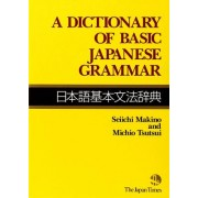 A Dictionary of Basic Japanese Grammar by Seiichi Makino