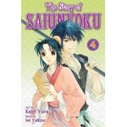 The Story of Saiunkoku, Volume 4 by Sai Yukino