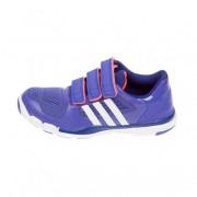Детски маратонки ADIDAS ADIPURE 360.2 CF K - M18391