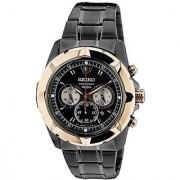 Seiko Silver Stainless Steel Round Dial Quartz Watch For Men (SRW028P1)