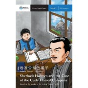 Sherlock Holmes and the Case of the Curly Haired Company by Sir Arthur Conan Doyle