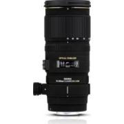 Obiectiv Foto Sigma 70-200mm f2.8 EX DG OS HSM Canon EF