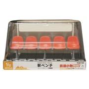 HG 1/144 MBF-P02R Gundam Astray Red Frame (flight unit equipment) (Mobile Suit Gundam SEED VS ASTRAY) (japan import)