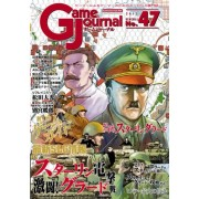 Game journal No. 47 Fierce! Stalingrad Blitz (japan import)