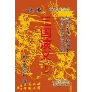 Romance of the Three Kingdoms (San Guo Yan-Yi), Vol. 1 of 2 by Yeshell