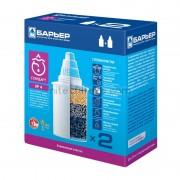 Филтър за вода - Стандарт 4 (x2) - код В54