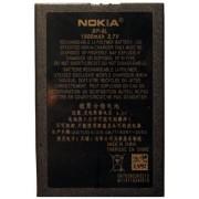 Батерия за Nokia - BP-5L
